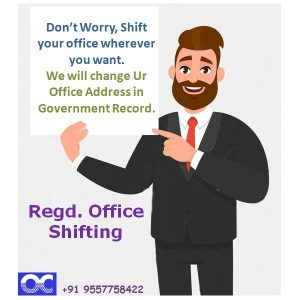 SHIFTING OF REGISTERED OFFICE OF COMPANY